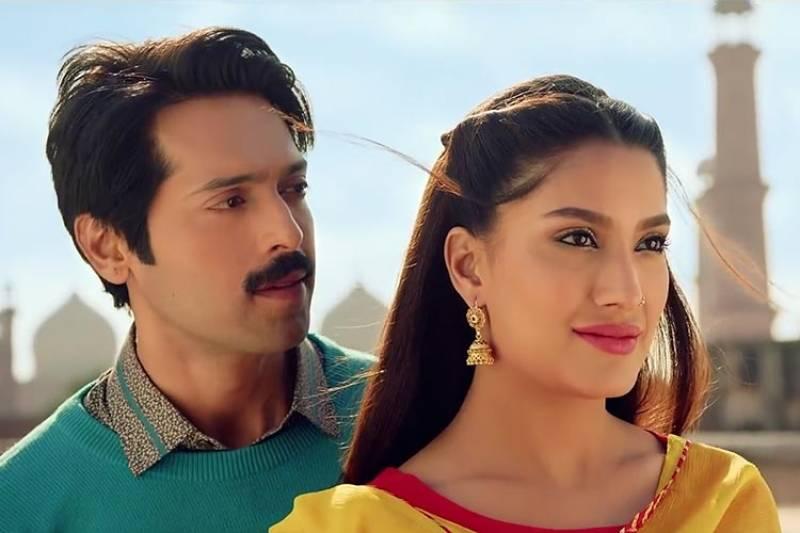 Load Wedding nominated at Jaipur International Film Festival