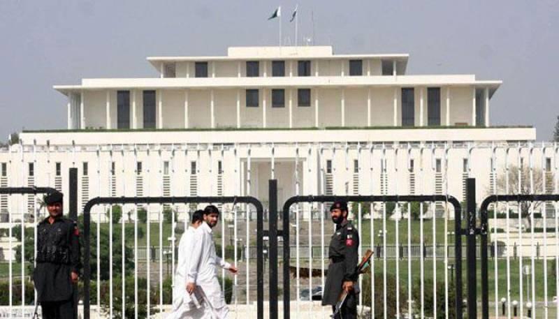 Pakistan's President House opens doors to public on Saturday