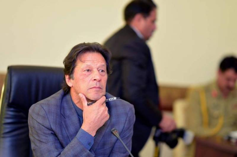 Pakistan went through hell as US ally in war on terror: PM Imran Khan