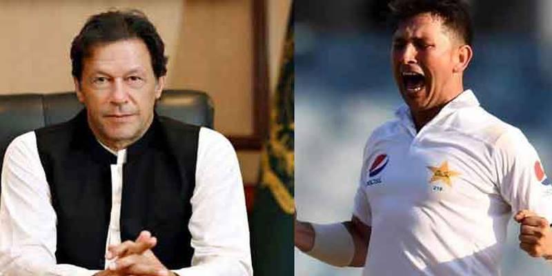 PM Imran Khan lauds Yasir Shah for smashing 82-year Test record