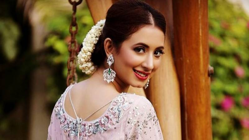 Komal Aziz was suspended from the university for this reason