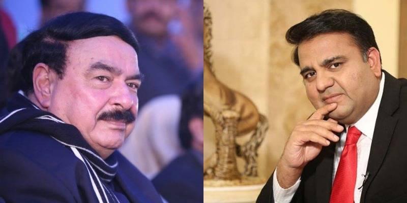 Sheikh Rasheed's statement about info minister shocks PTI