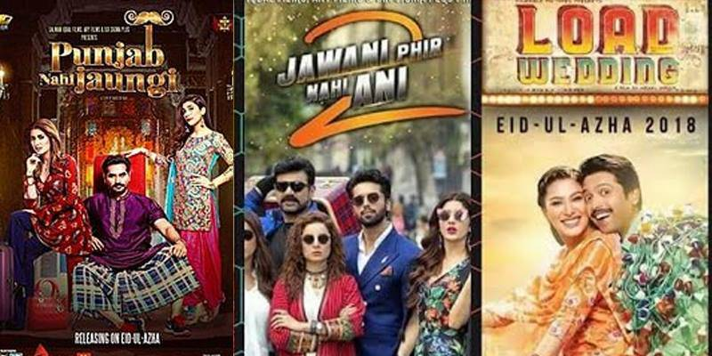India to screen multiple Pakistani movies