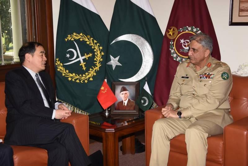 Islamabad-Beijing ties based on mutual trust, COAS Bajwa tells Chinese minister