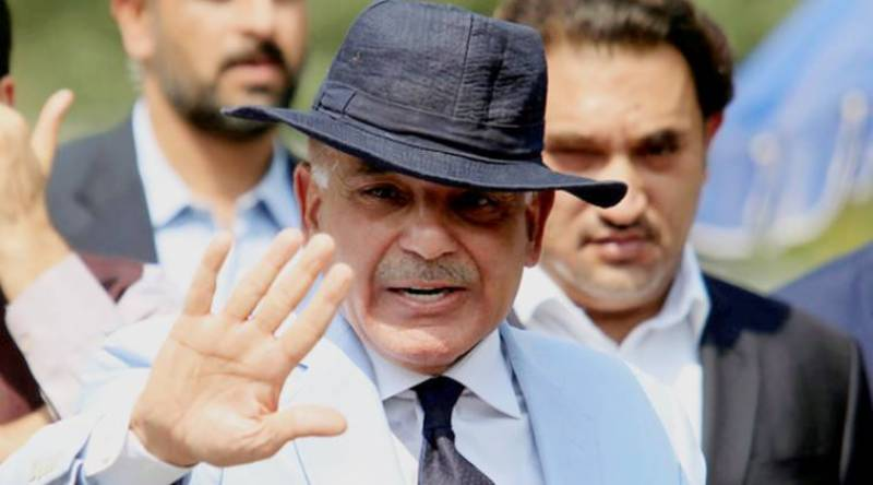NAB court grants one-day transit remand of Shehbaz for NA session