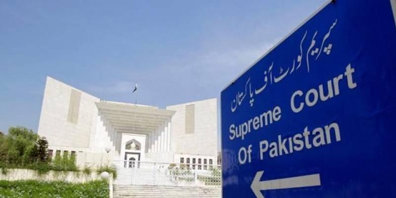 SC halts anti-encroachment operation in Lahore's Miani Sahib graveyard