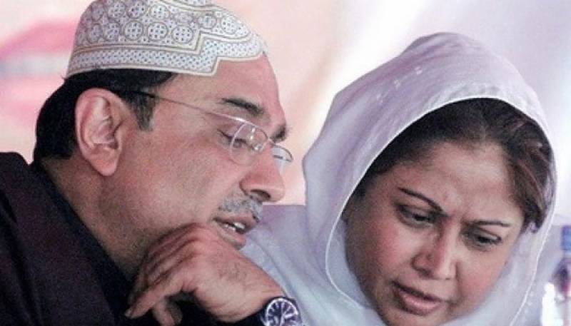 Zardari, Talpur's interim bail extended in money laundering case