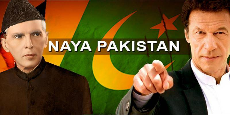 Naya Pakistan - a vision of Founding Father: PM Imran Khan