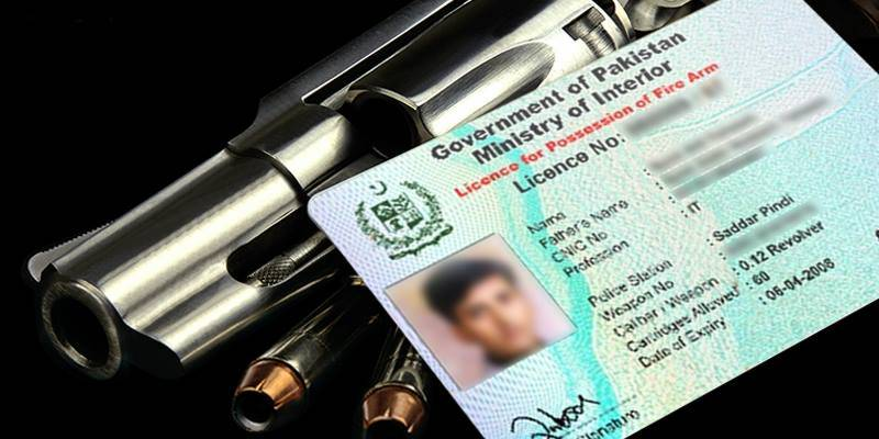 Pakistan lifts ban on arms licenses for non-prohibited bore