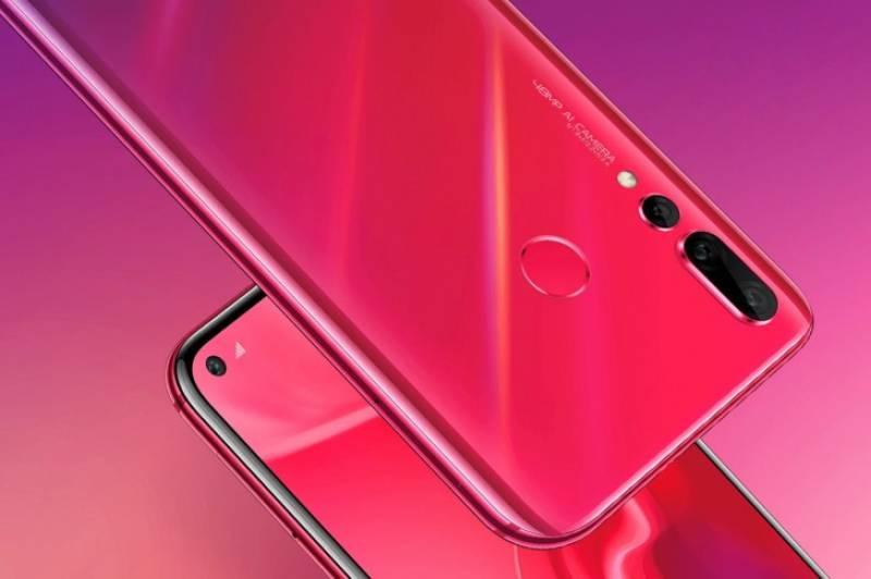 Huawei launches first in-display selfie camera nova 4 smartphone