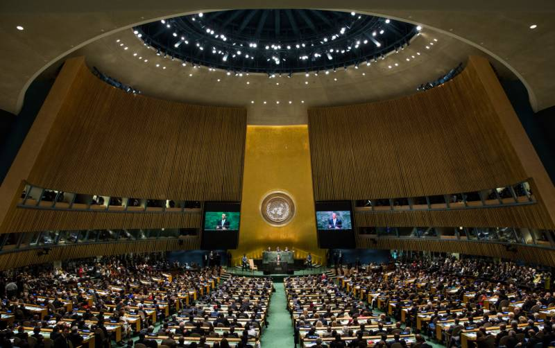 Pakistan voted against abolition of capital punishment - NOT in favour