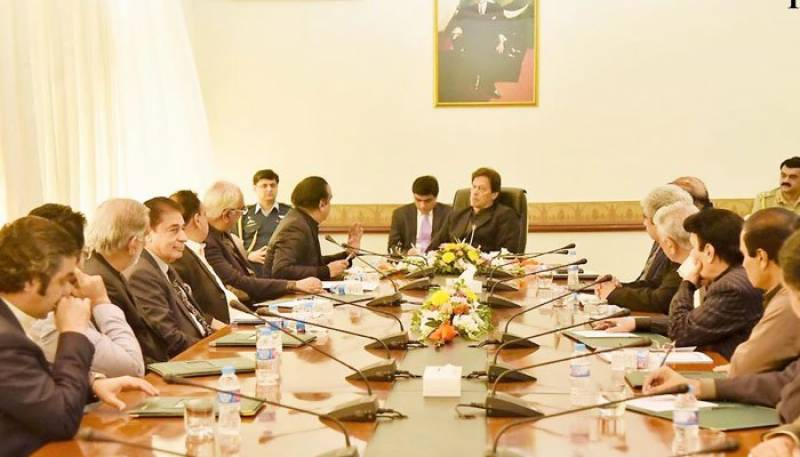 PM Imran assures support for HC bench in Faisalabad