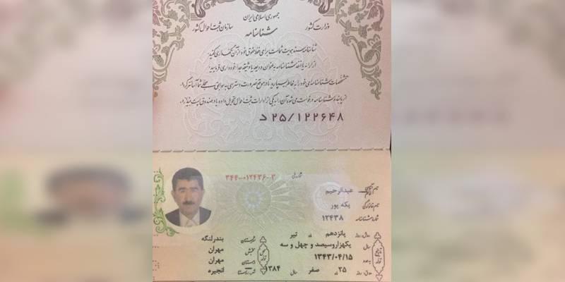 Five Iranians arrested for fraudulently acquiring Pakistani passports