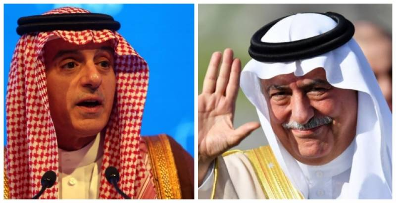 Saudi Arabia demotes foreign minister in major cabinet reshuffle