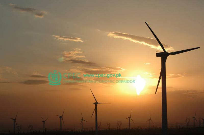 CPEC contributes 300MW wind energy to national grid