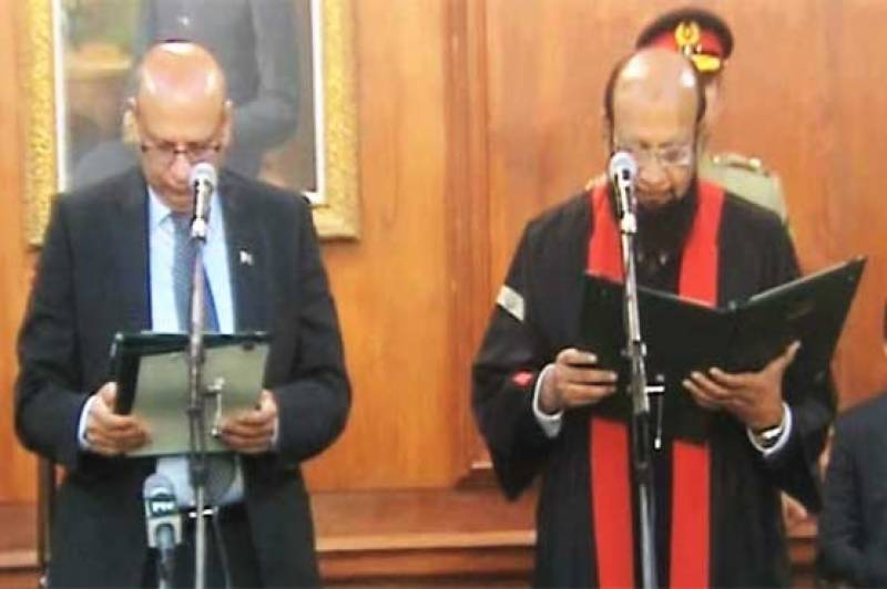 Justice Sardar Shamim Khan takes oath as Chief Justice Lahore High Court