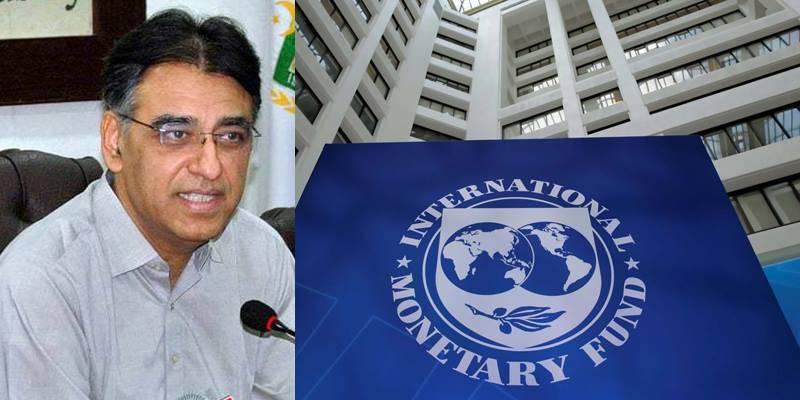 IMF denies calling Asad Umar 'arrogant'
