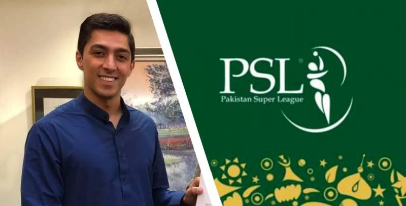 Ali Tareen unveils name of sixth PSL team