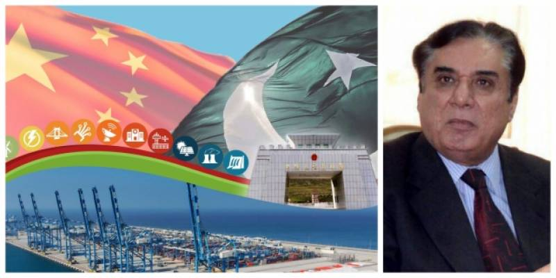 NAB signs agreement with China to oversee CPEC projects
