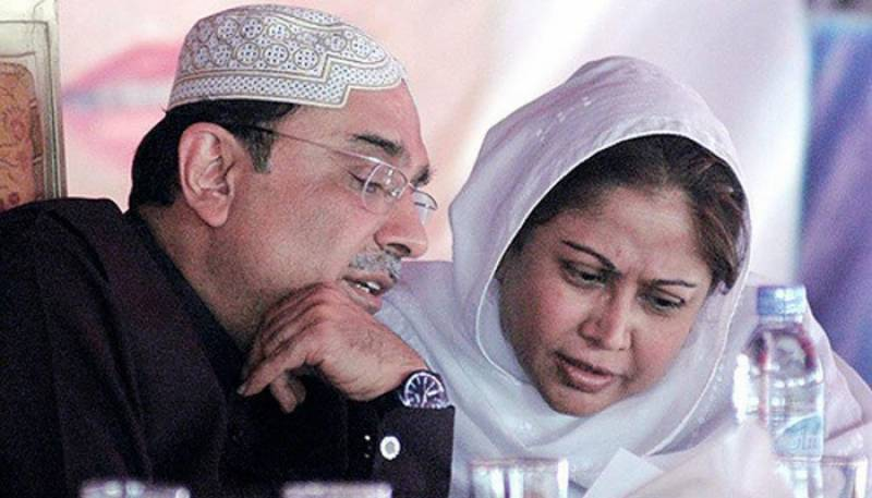 Zardari, Talpur interim bail extended till Jan 23 in money laundering case