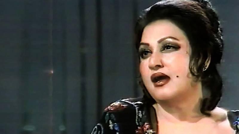 Gul Parna, Zaw Ali pay homage to legendary Madam Noor Jehan