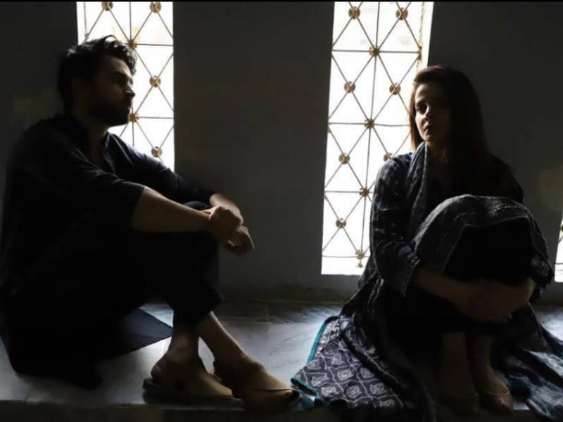 Injustice and evil that exists in the society, Saba Qamar talks about Cheekh
