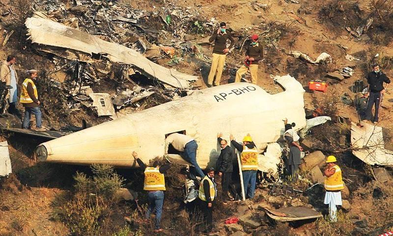 PIA, CAA blamed for 2016 plane crash near Havelian