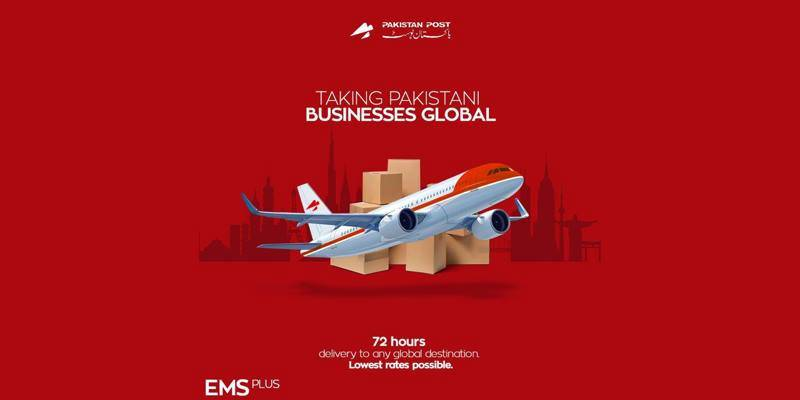 Pakistan Post launches new 72-hour global service for small traders