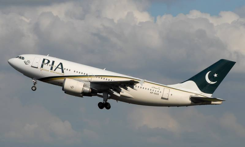 PIA boss reveals new strategy for national flag-carrier's revival in first public address