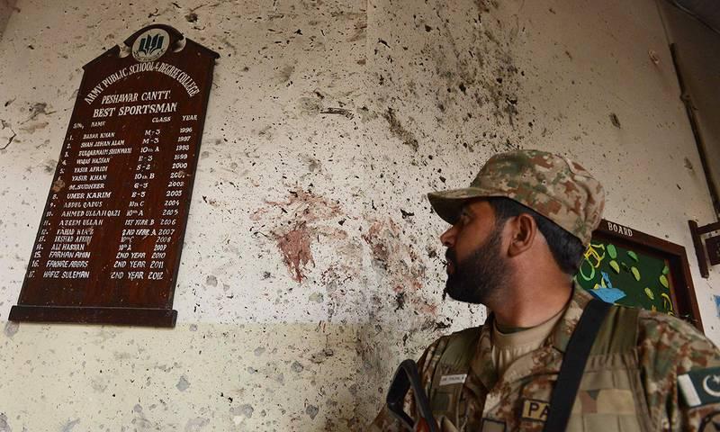 SC disposes of APS Peshawar carnage case