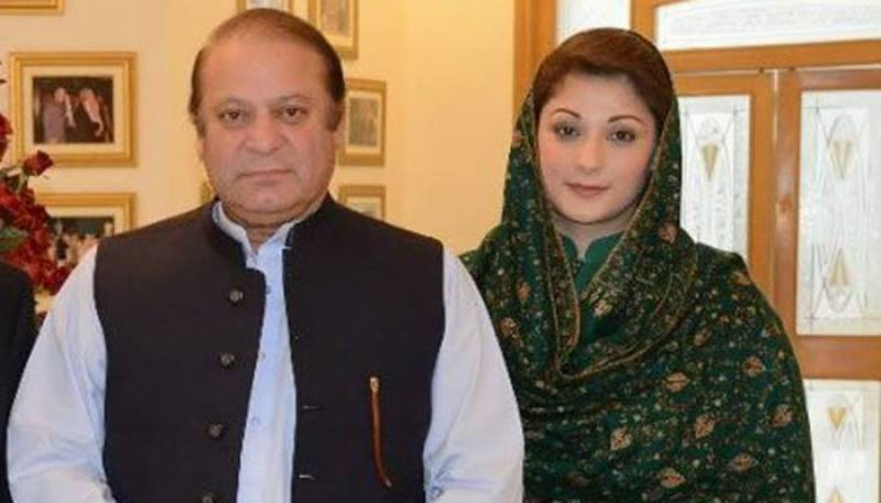 SC rejects NAB's appeal against suspension of Nawaz, Maryam in Avenfield sentences