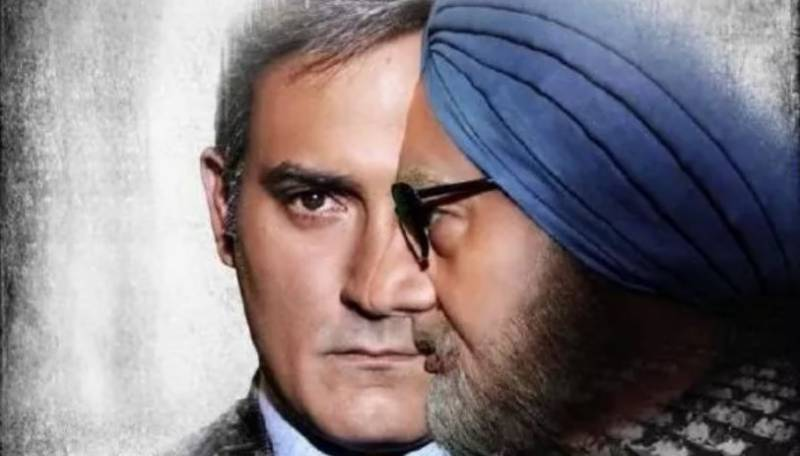 India's 'Accidental Prime Minister' cleared for release in Pakistan