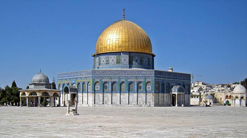 Jerusalem's Dome of the Rock shut over 'Jewish cap'