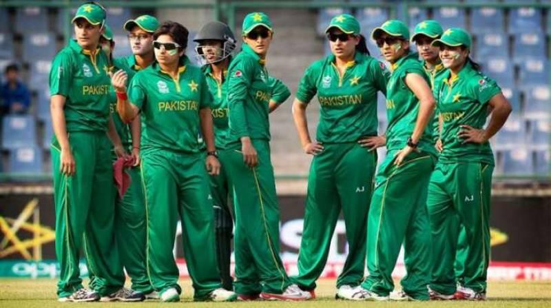 Pakistan women training camp for ICC Women's Championship