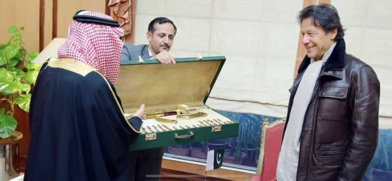 Saudi governor gifts gold plated Kalashnikov to PM Imran Khan