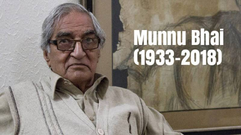 Legendary columnist Munnu Bhai remembered on 1st death anniversary