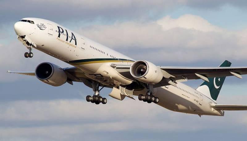 Pakistani pilot spots UFO mid air near Karachi