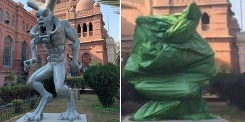 Satan 'captured' in Lahore museum after LHC judges take notice