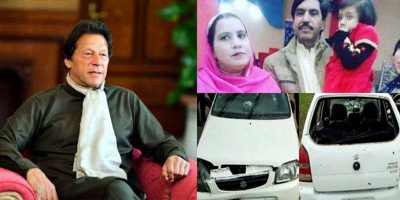 Sahiwal killings: PM Imran vows swift action after JIT report as video of CTD 'encounter' goes viral