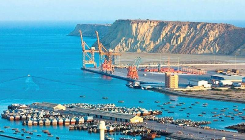 Govt to establish university, medical college at Gwadar