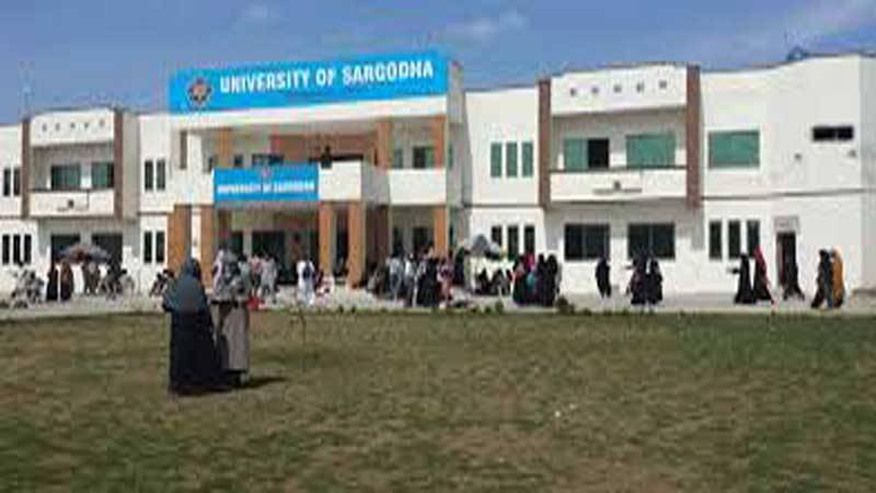 UoS, RASANAH ink MoU to enhance academic cooperation