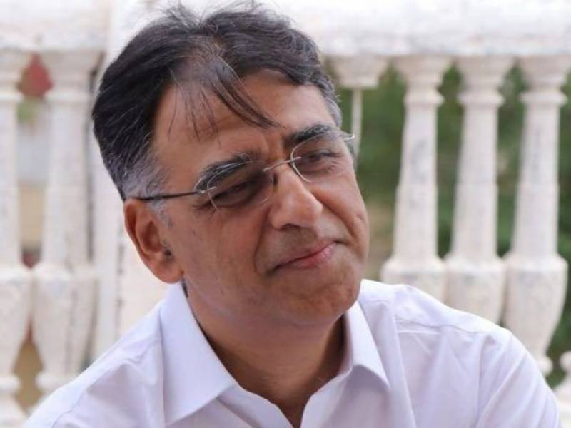 Asad Umar to present business promotion packages in NA today