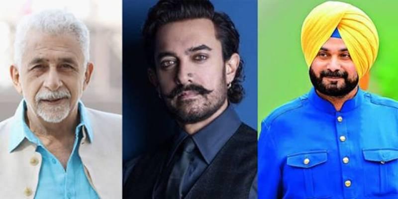 Naseeruddin Shah, Aamir Khan and Sidhu are
