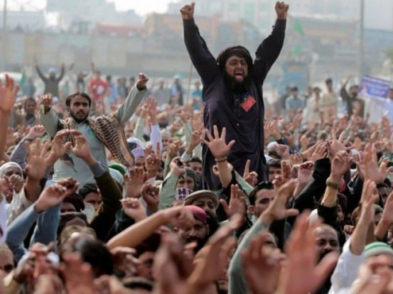 Faizabad sit-in: SC to announce judgment on Feb 6