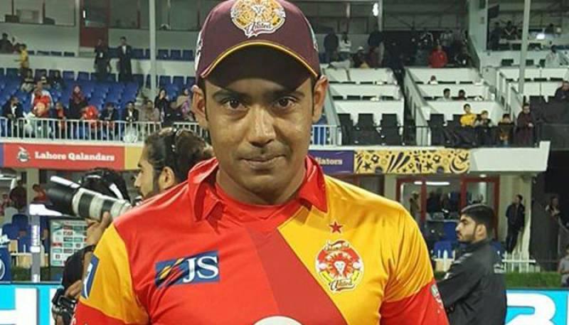 Muhammad Sami to lead Islamabad United