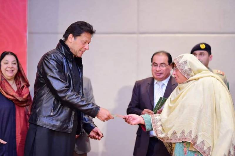 PM launches Sehat Insaf Card program for Islamabad, FATA families