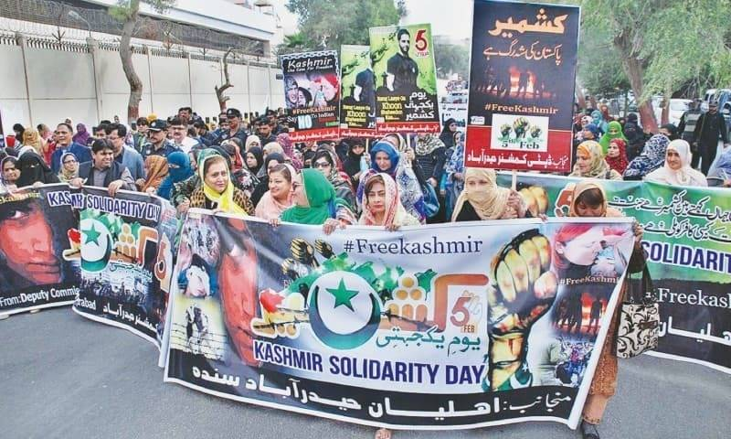 AJK observes Kashmir Solidarity Day with unprecedented enthusiasm and renewed pledge
