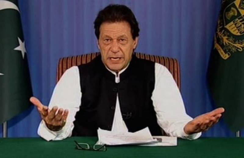 Kashmiris' struggle for right to self-determination becoming stronger with each passing day: PM Imran Khan