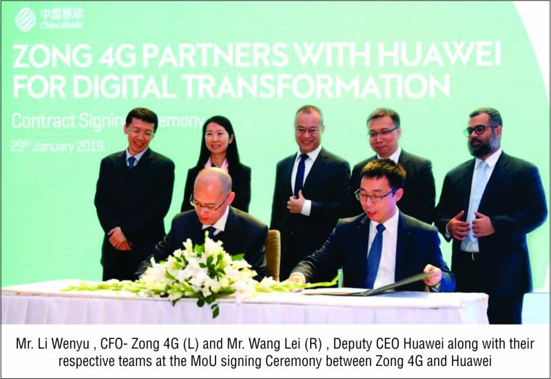 Zong 4G and Huawei join hands for digital transformation