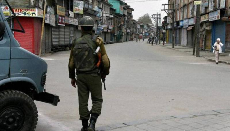 IoK observes complete shutdown to mark martyrdom anniversary of Afzal Guru